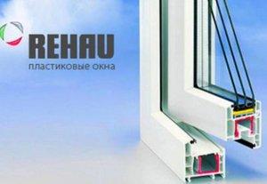 Окна Рехау (Rehau) в Туле - содружество цены и качества!