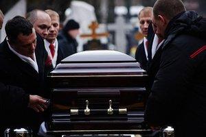 Достойные похороны: о чем необходимо позаботиться