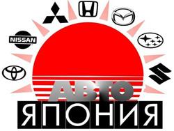 Качественные японские автозапчасти в Красноярске