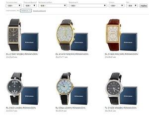 Как купить часы в Виртуальной Витрине?