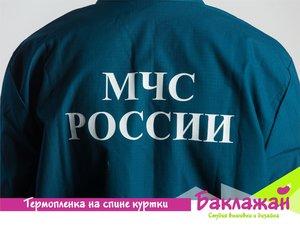 Нанесение логотипа в Череповце