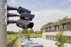 Уличные камеры вбольшом ассортименте вналичии