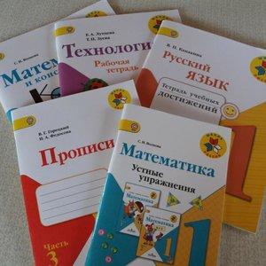 Купить рабочие тетради для начальных классов в Вологде