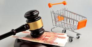Защита прав потребителей вЧереповце. Что должен знать каждый?
