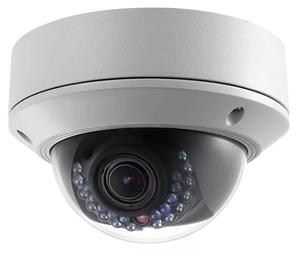 Купить купольную камеру видеонаблюдения в Вологде
