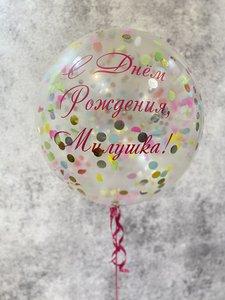 Воздушный шар для девочки на день рождения