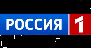 Разместить рекламу на Россия 1 Вологда