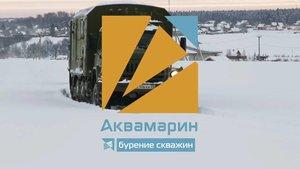 Бурение скважин в Архангельской области!