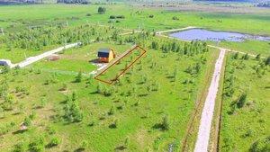Перераспределение участков земли в Вологде