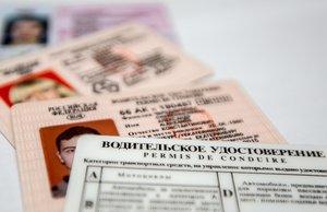 Интересует получение водительских прав в Вологде? Запишитесь в нашу автошколу!