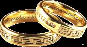 Купить обручальные кольца в Череповце