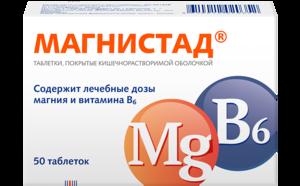 Лекарственный препарат Магния «Магнистад №50» свитаминомВ6