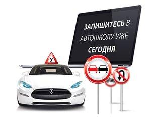 Набор групп на ФЕВРАЛЬ!