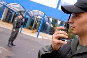 Организация охраны при проведении мероприятий в Вологде
