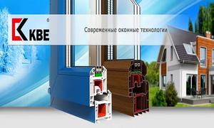 Оконная система KBE-76: особенности и преимущества