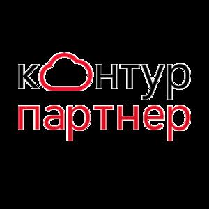 """""""Омега-Сервис"""" - официальный партнер СКБ Контур"""