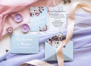Закажите у нас приглашения на свадьбу!