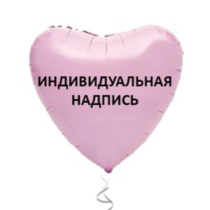 Воздушные шарики с вашей надписью купить заказать в Череповце