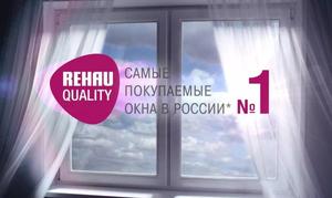 Успейте приобрести окно REHAU всего за 15 200 рублей