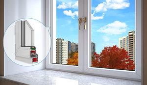 Заказать окна из профиля КБЕ в Вологде
