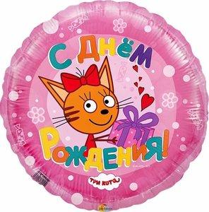 Воздушные шары Три кота купить в Череповце