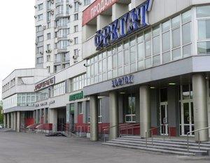 """Наш офис находится по адресу: ул. Кузнецкстроевский, 9 , Бизнес-центр """"Фрегат"""", Восток."""