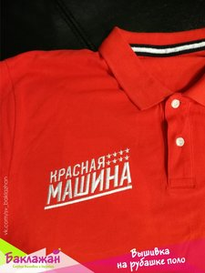 Вышивка логотипа на одежде Череповец