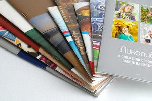 Печать и изготовление брошюр в Вологде
