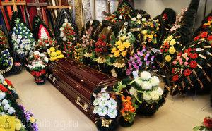 """Стоимость комплекса похорон в магазине """"Дом скорби"""" в Нягани"""