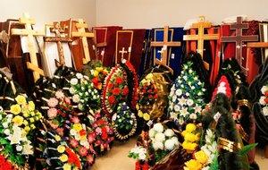Любые ритуальные товары в наличии