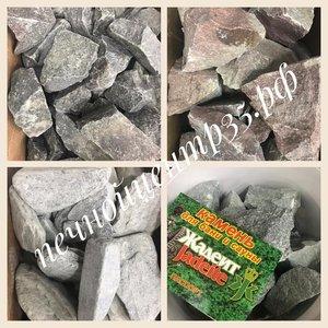 Купить Камни для бани в Вологде
