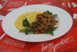 """Вкуснейшая говядина """"Будапешт""""для вашего обеда!"""