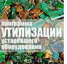 Новые контроллеры «Мираж-GSM-M8-03» и«Мираж-GSM-M4-03» в Красноярске