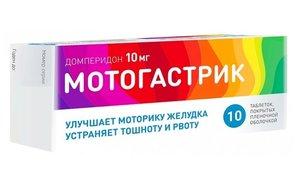 Средство для улучшения работы желудка Мотогастрик №10