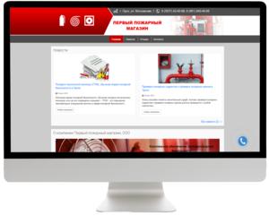 Наш проект - Первый пожарный магазин. Продвижение в ФрешГИД-4geo, создание сайта-визитки и интеграция на ресурсах 4geo