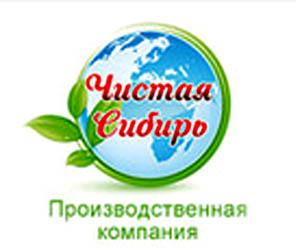 Чистое Лето с компанией Чистая Сибирь. Моющие и чистящие средства по доступным ценам!