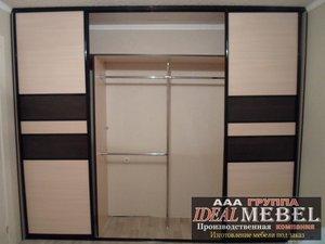 """Шкафы-купе от """"IdealMebel"""" - не дорого, удобно и выгодно!"""