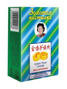 Незаменимое средство в период простуд – «Золотая пастилка» от неприятных ощущений в горле