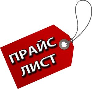Салон дверей Доминго в Ноябрьске