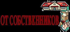 Аренда торговых площадей от собственника Череповец