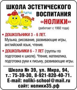 Начинается Новый учебный год 2019-2020.