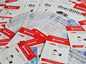 Печать рекламных листовок в Вологде