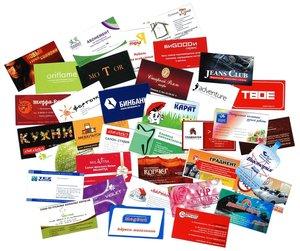 Где заказать изготовление визиток?
