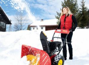 Купить бензиновый снегоуборщик в Череповце