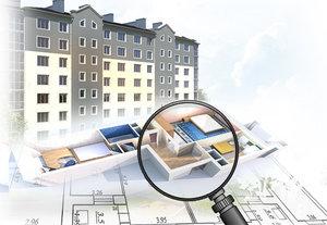Выполним оценку квартир и другой недвижимости!