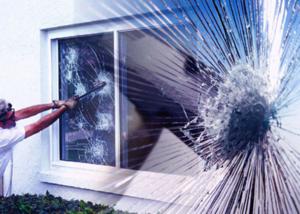 Защитное бронирование стекол пленкой в Орске и Оренбургской области