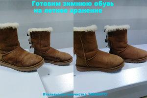 Готовим зимнюю обувь на летнее хранение