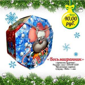 Заказать новогоднюю упаковку оптом в Вологде