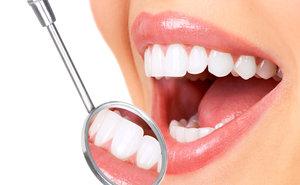 Телефон стоматологии «Улыбка» 26-44-37. Звоните и записывайтесь!