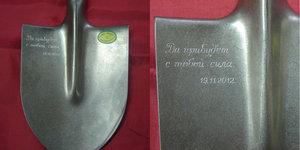Где в Вологде сделать гравировку на металле.